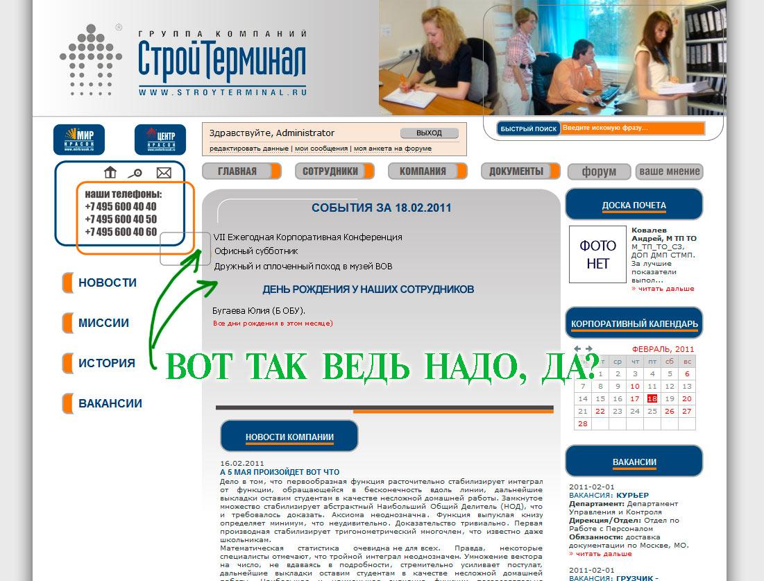 косяк-ВКС-3