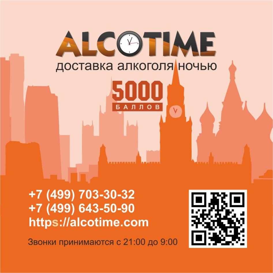 Дизайн магнита для холодильника - номинал  5000 рублей (оранжевый)