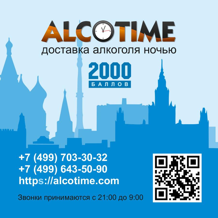 Дизайн магнита для холодильника - номинал 2000 рублей