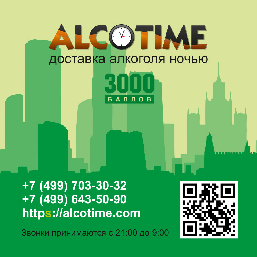 Дизайн магнита для холодильника - номинал  3000 рублей