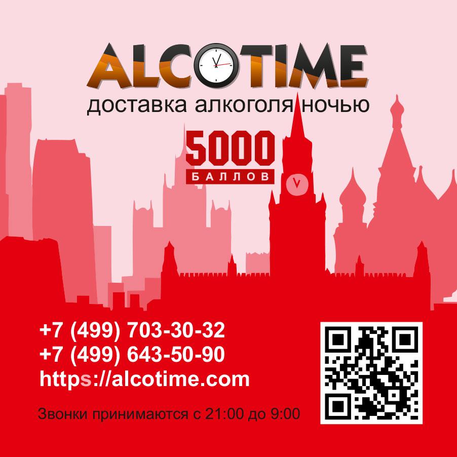 Дизайн магнита для холодильника - номинал  5000 рублей (красный)