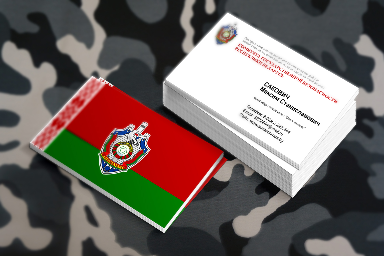 Макет в стиле КГБ Республики Беларусь