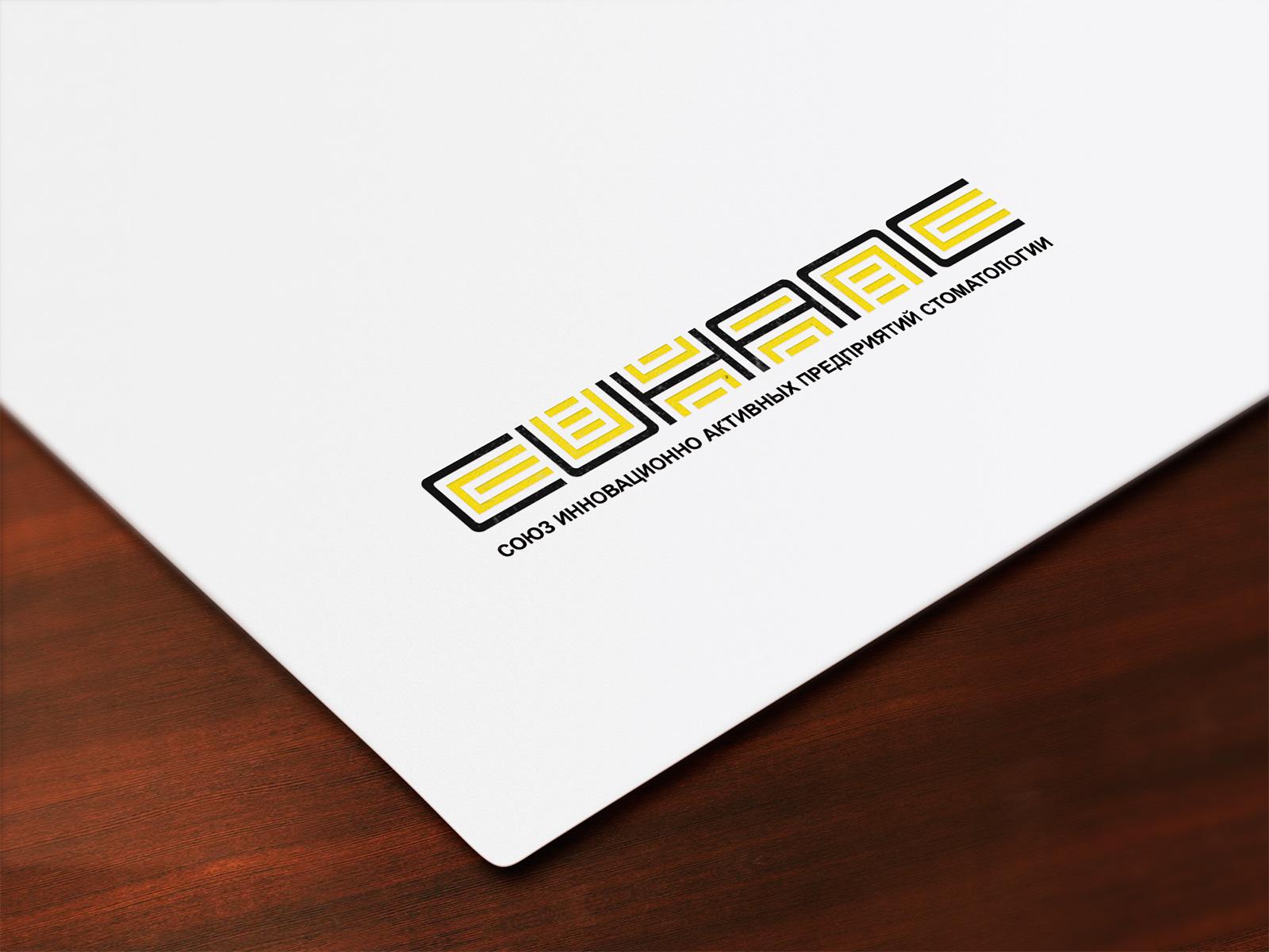 Отобранный (11-й) вариант логотипа СИНАПС