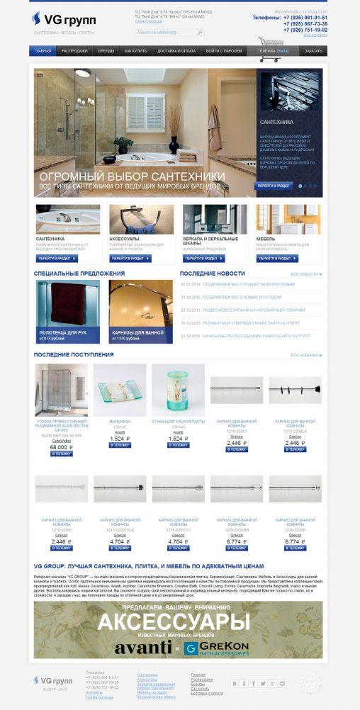 Главная страница интернет-магазина сантехники VG-GROUP.ORG
