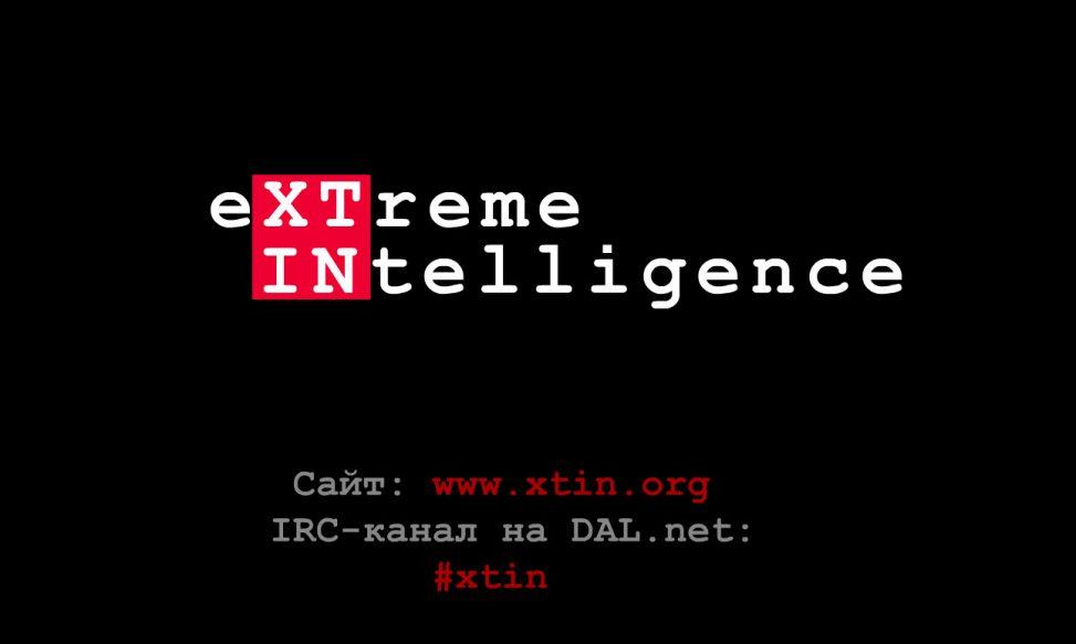 Дизайн логотипа для хакерской группы XTIN