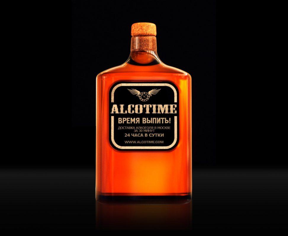 Дизайн этикетки бутылки виски для AlcoTime