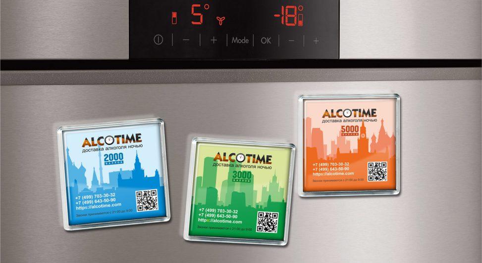 Дизайн магнитов на холодильник для ALCOTIME.COM