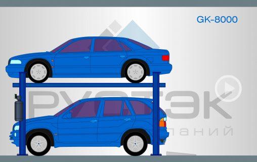 Флэш-анимация работы автомобильного подъемника модели GK-8000