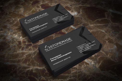 Дизайн визиток для компании STONEMADE