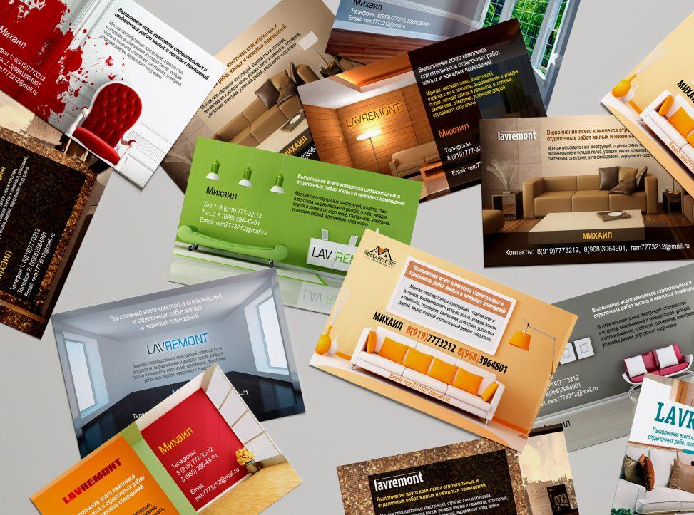 Несколько вариантов очень своеобразных визиток